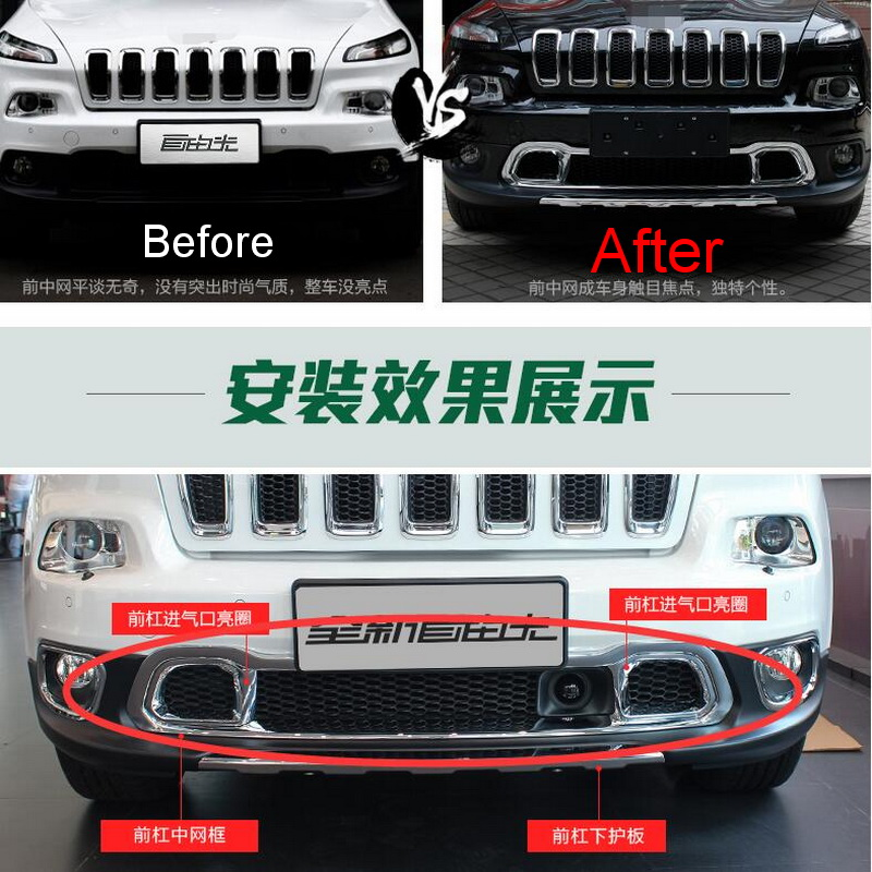 1 PCS DIY Car style NEW ABS Chrome In the net before the next frame bright cover case Stickers for JEEP cherokee accessories