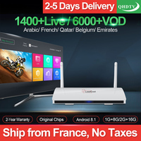 IPTV France Arabic Leadcool Smart Android 7 1 TV Box 1 Year QHDTV Code IPTV Subscription