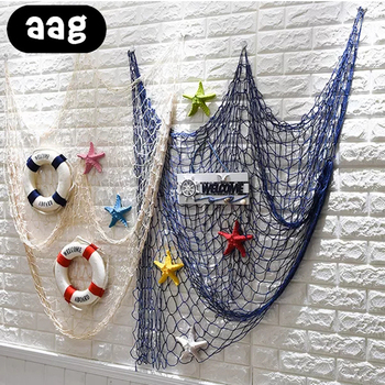 AAG Nautical Decorative Fishing Net Ocean Pirate Beach Theme Party Wedding Kids Birthday Door Wall Hanging Decoration Accessory