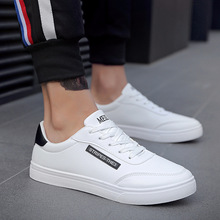 Men Leather Shoes Casual Fashion Sneakers Oxfords Spring/Autumn 2019 New Breathable Lace-up Low-cut Mens Style Shoes Size 39-44