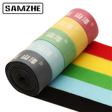 SAMZHE Nylon Cable Ties Winder Ethernet Earphone Mouse Cellphone Cable Cord Ties Reusable Fastening Wire Organizer Ties(China)