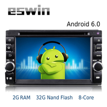 Android 6.0 8 Core Car DVD 2din Universal Car Radio Player Double Din Stereo GPS Navigation Autoradio With Touch Screen Wifi
