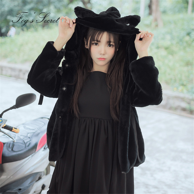 2018 Warm Short coats for Women girly student imitation rabbit fur fleece hooded with cute cat ears Winter Spring