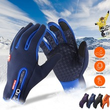 Men Classic Waterproof Winter Gloves Male Military Army Glovel Tacticos Guantes TacticaMittens Driving TouchScreen Cycle Gloves