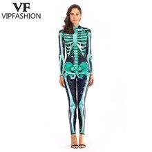 VIP FASHION 2019 New Goods 3D Skull Bone Skeleton Print Rompers Western Halloween Costumes For Ladies Jumpsuit Costplay Bodysuit