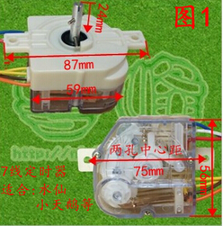 washing machine timer with ears without ears  washing machine timer knob universal timer switch knob double barrel washing machine