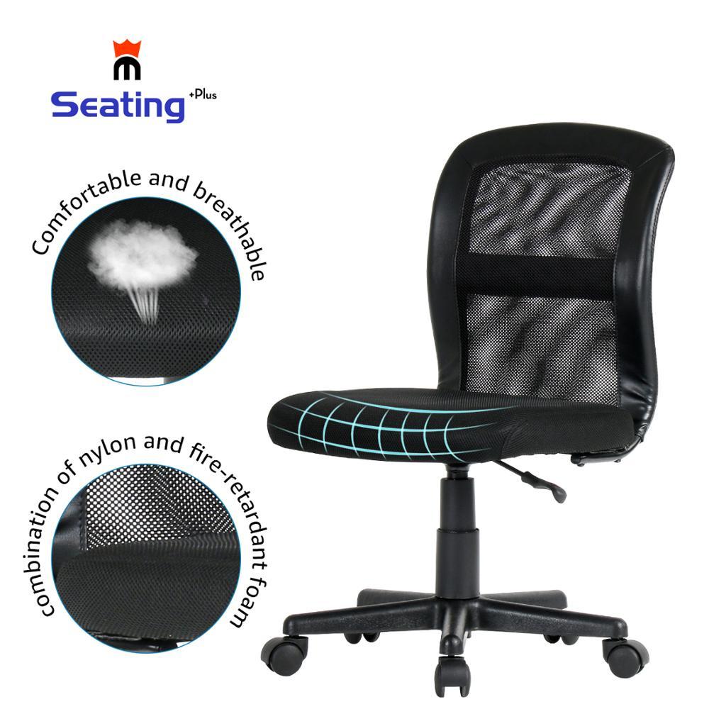 Seatingplus Malha cadeira do computador cadeira giratória cadeira de escritório respirável sem braços de altura ajustável para a casa sala de reuniões do escritório preto