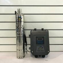3FLS1. 8/120-D48/500 Солнечный погружной насос с контроллером