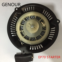 EP70 Recoil Starter Fits For GH PM 46 1S LAWN MOVER ENGINE PARTS HIGH QUALITY RECOIL