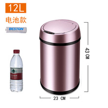 12 Liter Automatic Sensor Recycle Waste Bin Infrared Garbage Can Trash Can Stainless Steel with inner plastic bin
