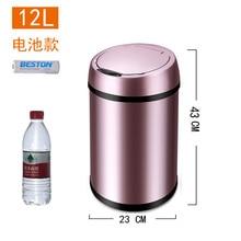 Cubo de basura de 12 litros con Sensor automático, cubo de basura de Cubo de basura infrarrojo, cubo de basura de acero inoxidable con cubo de plástico interno