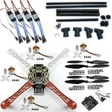 JMT RC Drone kit Nylon Flamewheel + Carbon Tall Landing Skid + KK V2.9 Controller + Motor ESC