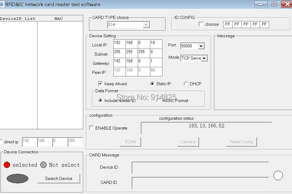 DWE CC RF wholesale 13.56Mhz MF TCP/IP RJ45 network rfid access control reader 5V DC supports LAN,WAN,MAN - 4