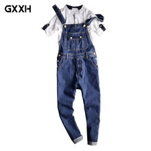 2018 Men's Dark blue piece Tooling Suspenders Japanese Simple Wild Cowboy Nine pants boys Strap jeans Ladies Overalls Size XXL
