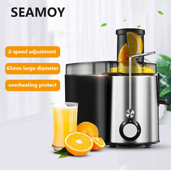 Seamoy 2 Speed Large Size Stainless steel Juicers Fruit And Vegetable Juice Extractor Removable Fruit Drinking Machine For Home