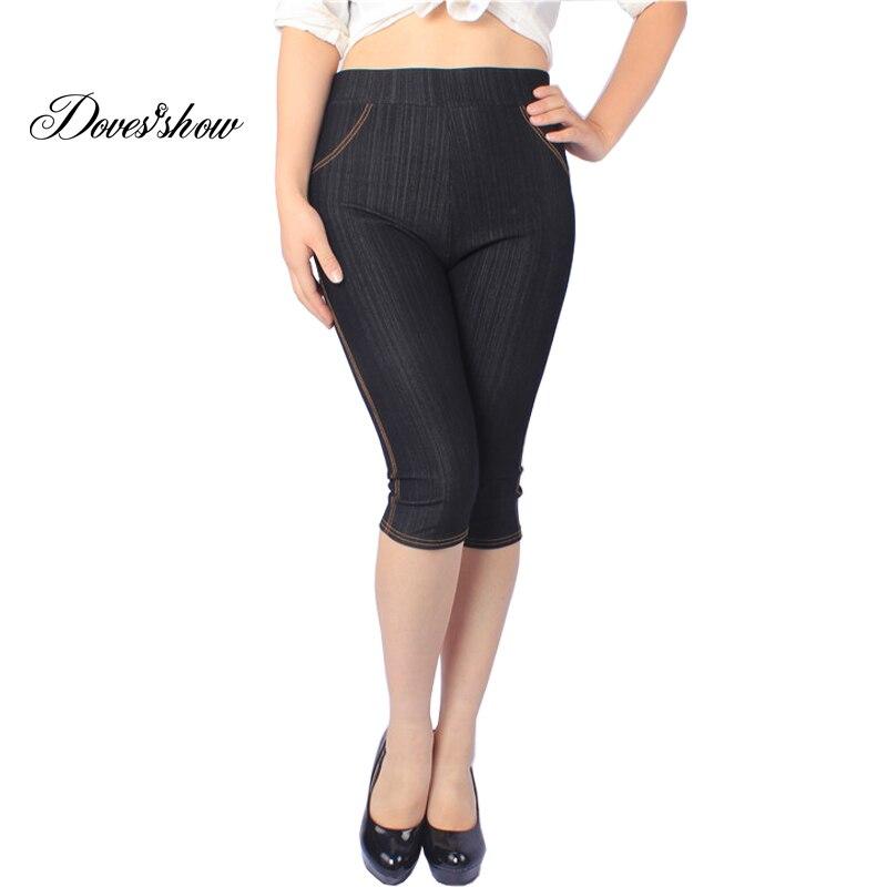 Super Elastic Casual Faux Denim Pants Capris Women's Solid Pencil Pants Slim Skinny Stretch Jeans Trousers Summer Plus Size 5XL