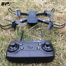 OTRC JY019 Foldable Selfie RC Drone With FPV Wifi 2MP Wide Angle Camera or 0.3MP Camera Altitude Hold Quadcopter VS H36 E51 H47