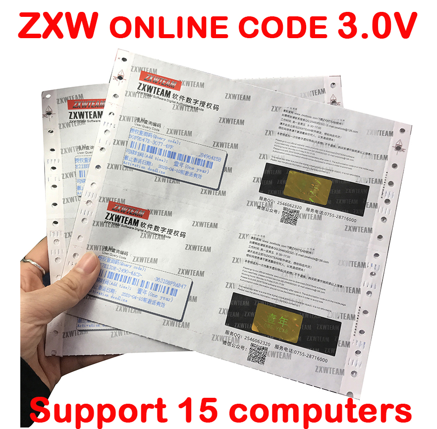 Online ZXWTEAM ZXWSOFT 3.0 version Circuit Diagram for