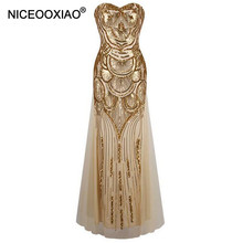 NICEOOXIAO Golden Long Bling Bling Sequined Evening Dresses  Elegant Strapless Padded Sexy Backless Party Occasion Formal Dress