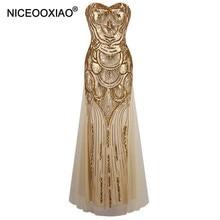 NICEOOXIAO Oro Largo Bling Bling Lentejuelas Vestidos de Noche Sin Tirantes Elegante Acolchado Partido Atractivo Backless Vestido Formal Ocasión