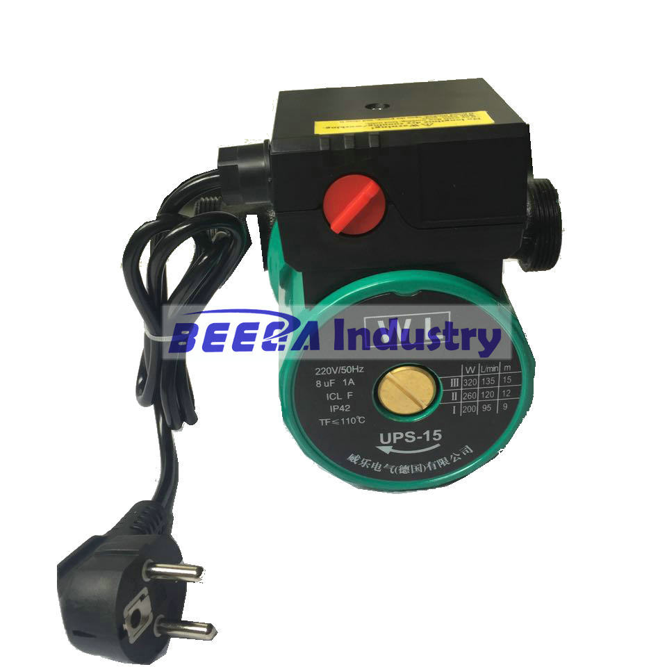 320W Household heating hot water circulation pump to warm the ultra quiet booster pump Central Heating
