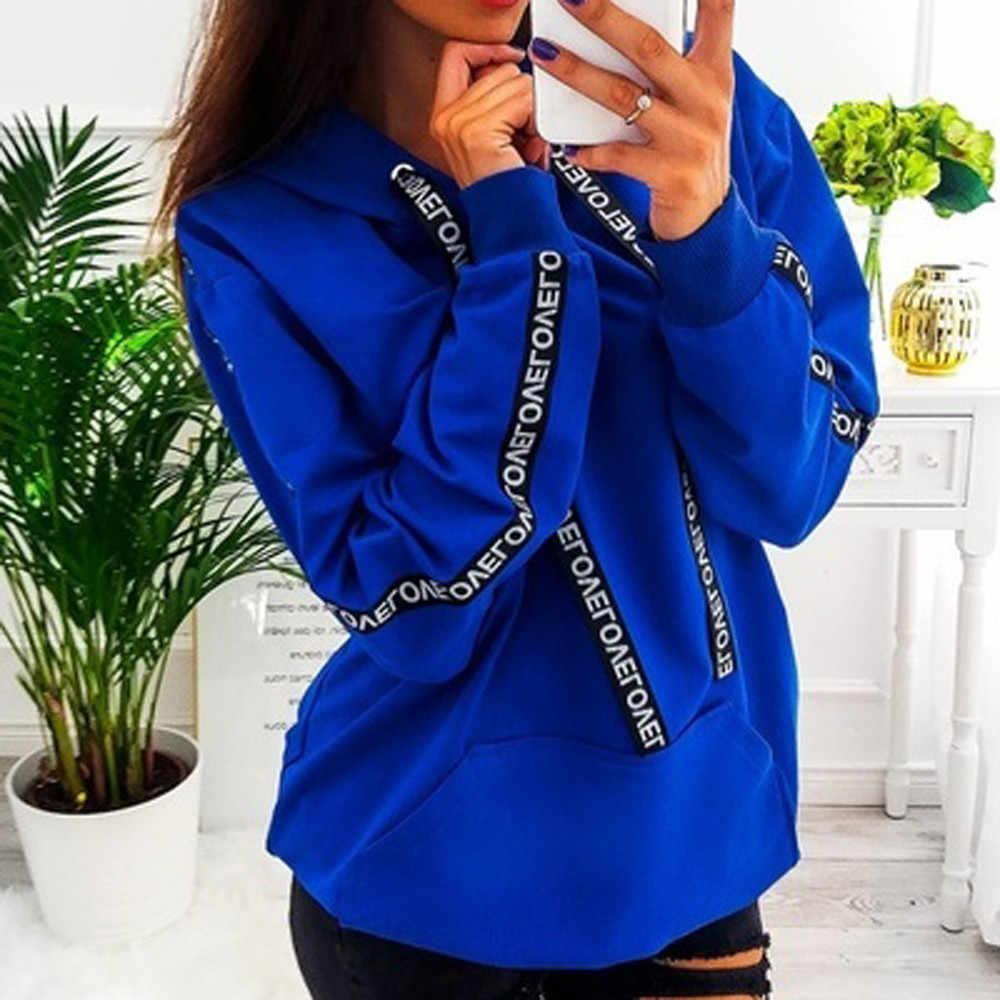 แฟชั่นผู้หญิง Hoodie Sweatshirt Plus ขนาดแขนยาว 2019 สุภาพสตรีเสื้อฤดูหนาวฤดูใบไม้ร่วง femme เสื้อ Mujer724