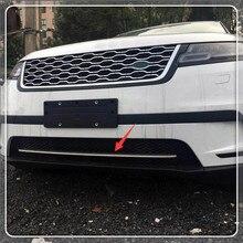 Низкая оборудованы для Land Rover Range Rover велярный 2017 2018 автомобилей спереди внизу в центре Решетка Гриль Обложка отделка Нержавеющаясталь
