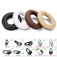 Replacement Soft Foam Sponge Headphone Ear Pad Cushion For BOSE QC2 QC25 QC35 QC15 AE2 SoundLink SoundTrue Around-Ear II AE2 1 pair replacement ear pad ears cup cushion earpads for bose qc15 qc25 qc35 memory foam cushion protein leather for quietcomfort