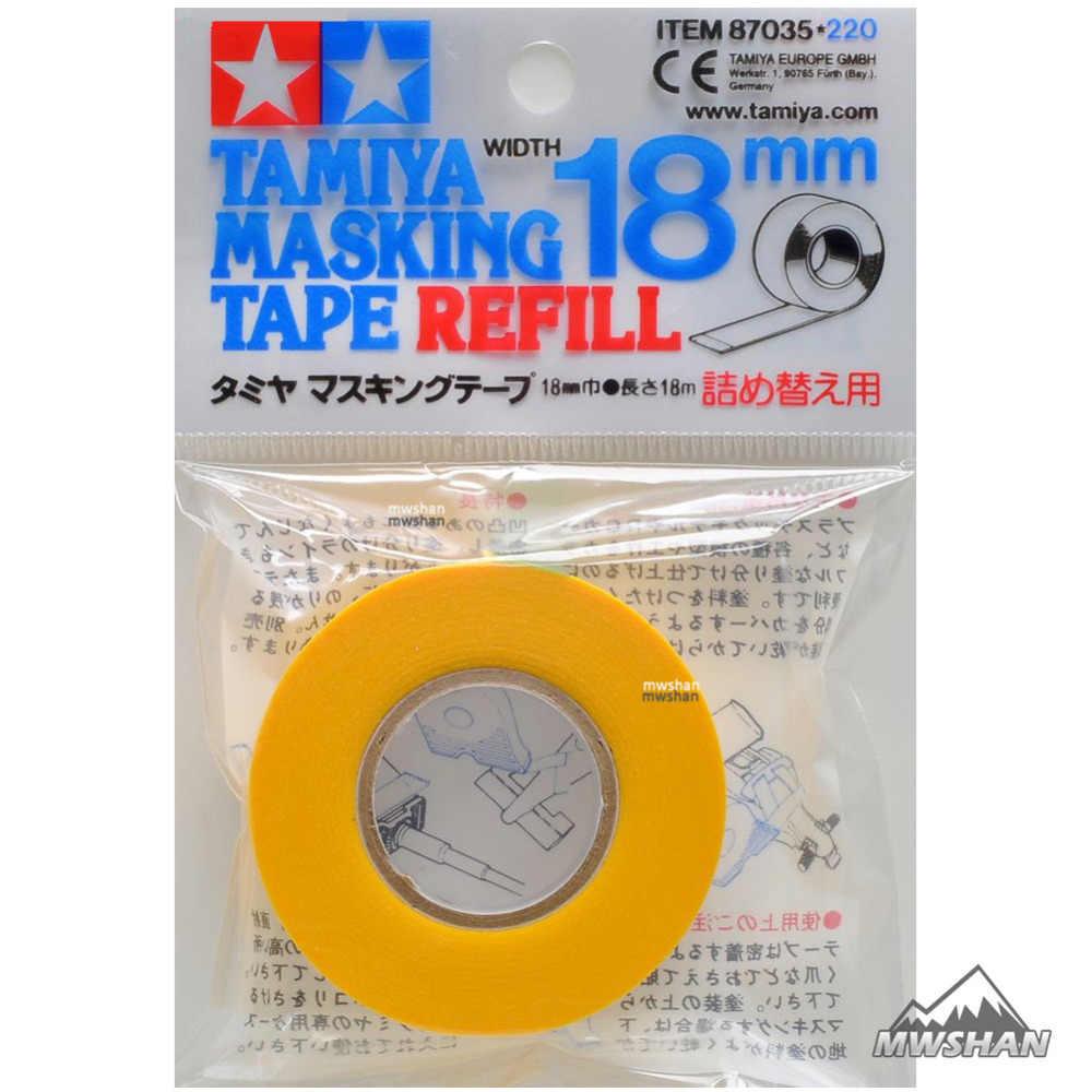 Tamiya 87035 Masking Tape Refill 18mm x 18m 3 Roll Bundle for 87032 Hobby USA