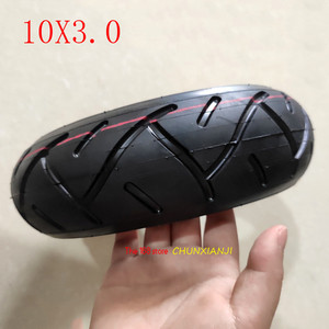 Image 3 - Super 10x3.0 tire Tyre out inner tire For KUGOO M4 PRO Electric Scooter wheel 10inch Folding electric scooter wheel tire 10*3.0