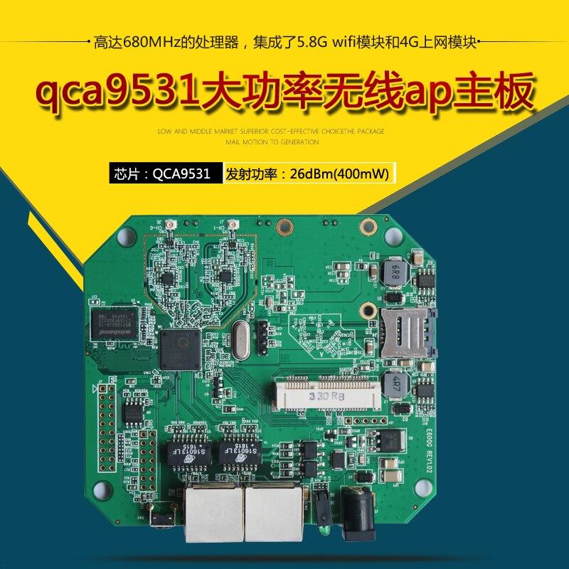 Carte mère AP sans fil haute puissance Qualcomm qca9531, routeur sans fil 3G4G, dispositif de sonde d'acquisition d'adresse MAC
