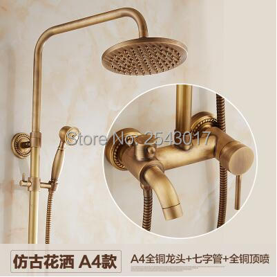 High Quality Antique Shower Faucet Bathroom Wall Rainfall Shower Copper Brass Retro Style Wall Mounte 8 inch Shower Head ZR06 phasat 4411 retro style copper triangle valve antique brass