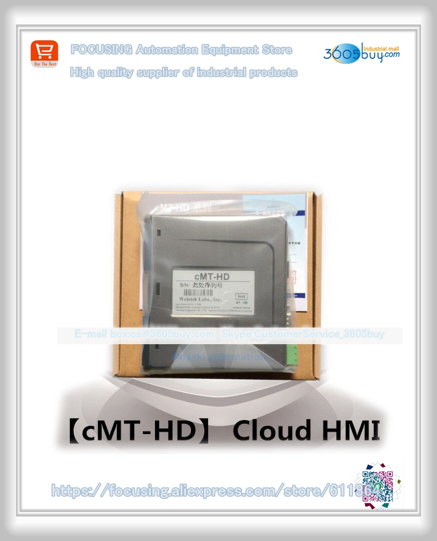 Original new in box for CMT-HD Controller HOST of HMI with Ethernet 720p HDMI