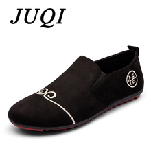2019 Spring Autumn Fashion Men Flock Casual Loafers Shoes Leisure Moccasins Slip On Mens Driving