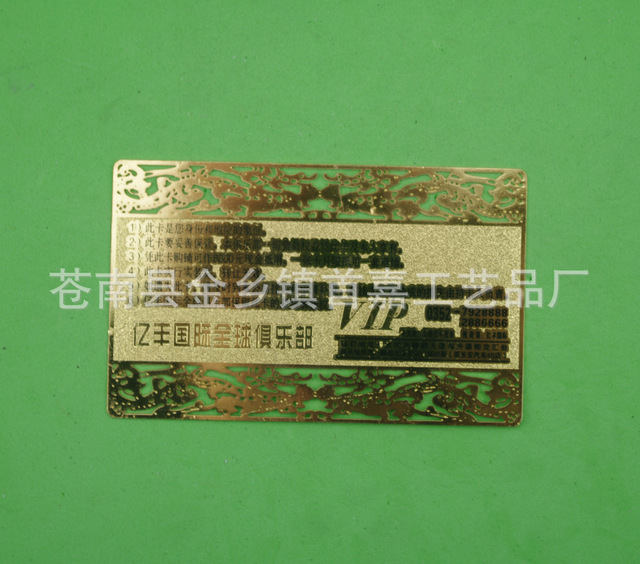 High end cards personalized business cards metal hollow metal high end cards personalized business cards metal hollow metal business cards gold vip membership card reheart Choice Image