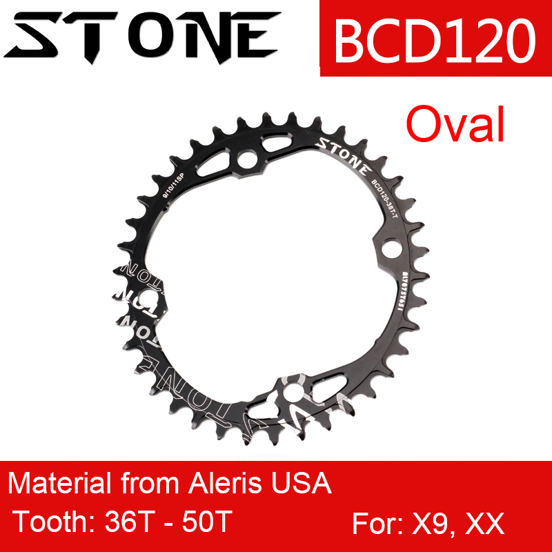 Stone Chainring for Sram XX X9 120 BCD for Raceface Oval 34T 36 38T 40T 44