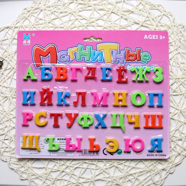 33 pcs Russian Alphabet Magnetic Letters Fridge, Refrigerator Message Board for Kids Educational & Language Learning Toys