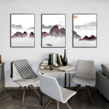 3Pcs/Lot Wall Art Canvas Prints Chinese Mountain and River Painting Picture Hall Living Room Decor Poster Print
