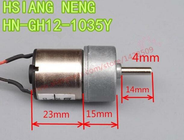 DC 12V 116RPM Small Full Metal Gear Box DC Motor Gear Reducer DIY Robot Car 56:1