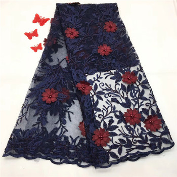 African Appliqued Tulle Lace Fabric Wholesale African Party Laces 2018 Popular 3D Rose Beaded French Lace Fabrics A1170-1