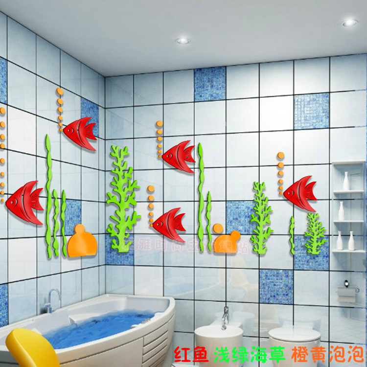 Tropical Ocean Underwater World Aquarium Ubmarine Fish Creative Acrylic 3 D Wall Stickers Children Room Bathroom Decoration In From Home