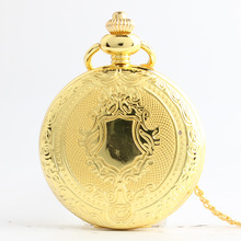 Luxury Golden Quartz  Men FOB Women Steampunk Gift Pocket Watch Cool Fashion Vintage Relogio Masculino