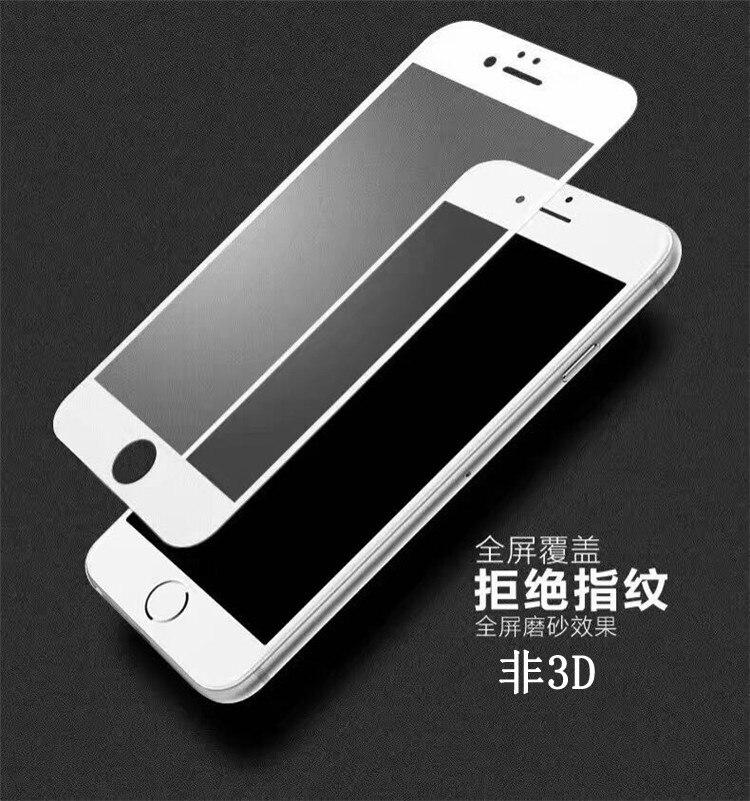 9H 2.5D matowy matowy pełna pokrywa szkło hartowane Screen Protector dla iPhone X XS MAX XR 10 8 7 6s 6 Plus 7Plus anty odciski palców 14