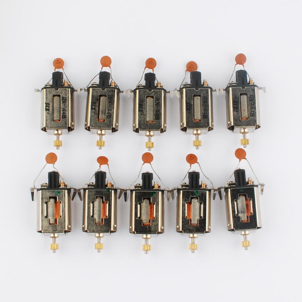 10pcs RX-44 6-12V 7000-9000 rpm Toy  model  wireless remote control micro dc motor Shaft length 10mm
