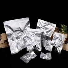 """400pcs/lots 3.5""""*5.1""""(9cm*13cm) High Quality Al Foil Plastic Packaging Bags Poly Bags Retail Plastic Bag Heat Seal Foil Bags"""
