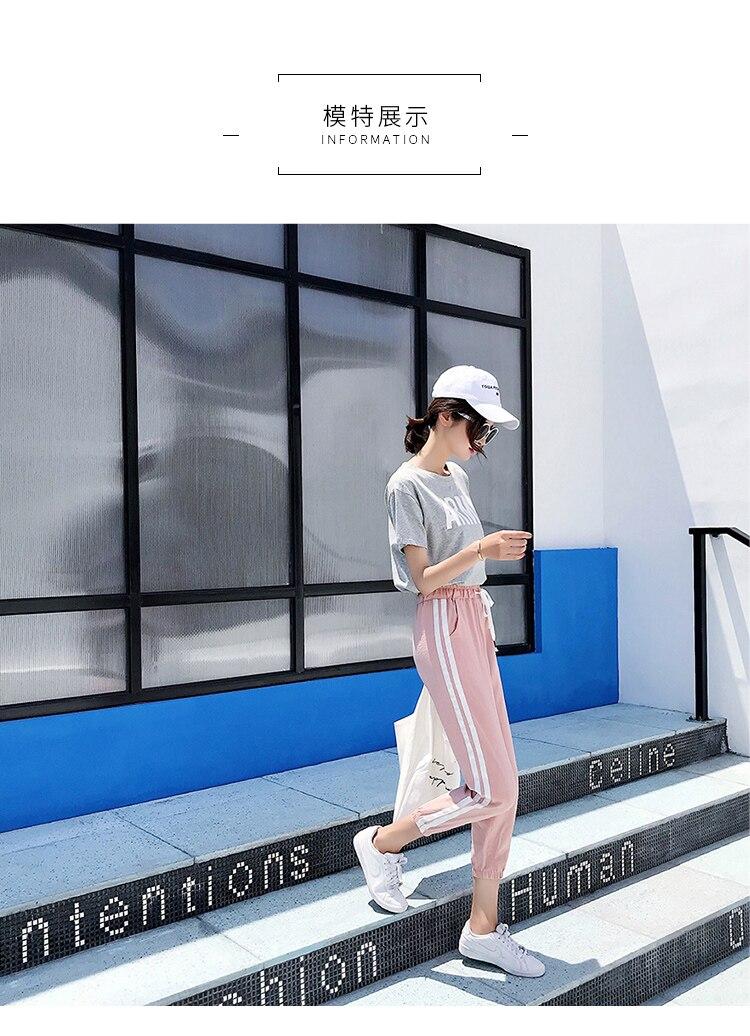 Women Pants Casual Sports Jogging Bottoms Side Stripe Drawstring Sweat Trousers Women Loose Elastic Waist Sportswear Pants 8