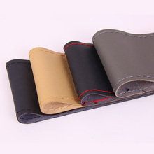 The steering Covers series is a new universal multicolored hand sewing Cover. shape suitable for 38 centimeters.