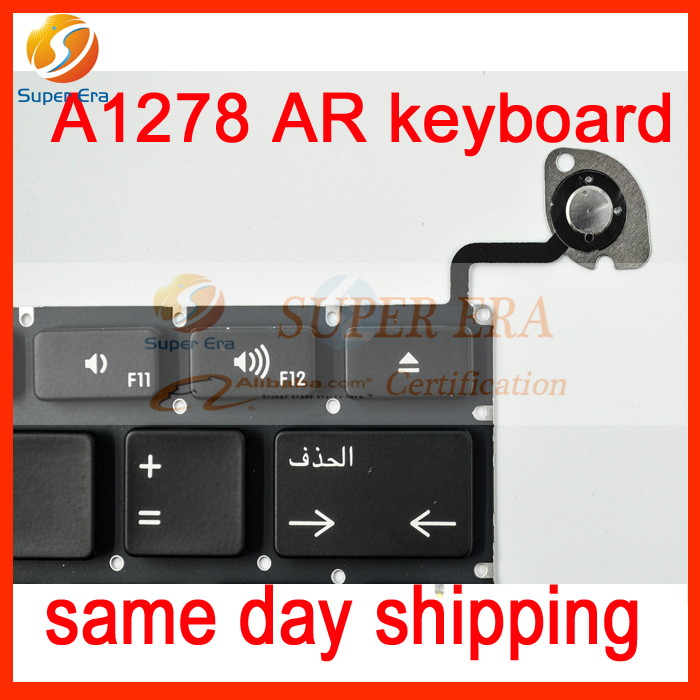Original perfect A1278 Arabic Keyboard For Apple Macbook Pro 13 Arabic AR Keyboard Replacement without backlight 2009-2012year