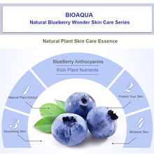 BIOAQUA Blueberry Wonder Essence For Face Skin Care Effect Plant Extract Anti Wrinkle Facial Serum Sodium Hyaluronate Serum