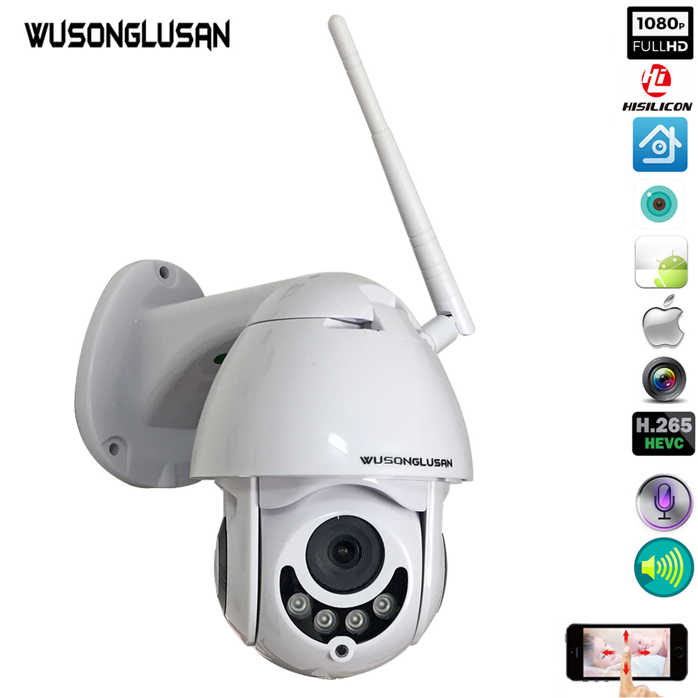 Wireless PTZ IP Camera Outdoor Wifi Camera H.264+ 2.0MP Mini Speed Dome CCTV Security Cameras WIFI 1080P Smart Home Surveilance-in Surveillance Cameras from Security & Protection    1